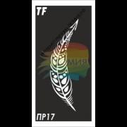Трафарет ПР17 «ПЕРО»