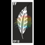 Трафарет ПР18 «ПЕРО»