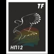 Трафарет НП12