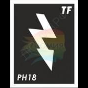Трафарет РН 18