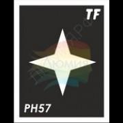 Трафарет РН 57