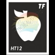 Трафарет НТ 12