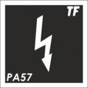 Трафарет РА57