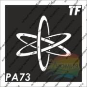 """Трафарет РА73 """"Атом"""""""