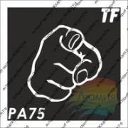 Трафарет РА75