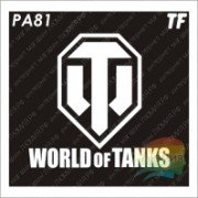 "Трафарет РА81 ""WORLD OF TANKS"""