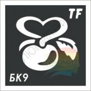 Трафарет БК9