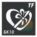 Трафарет БК10