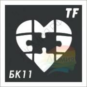 Трафарет БК11