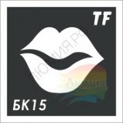 Трафарет БК15