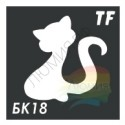 Трафарет БК18
