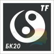 Трафарет БК20