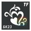 Трафарет БК23