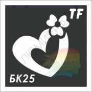 Трафарет БК25