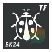 Трафарет БК24
