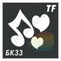 Трафарет БК33