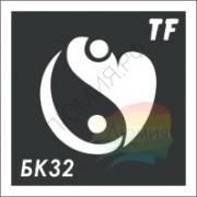 Трафарет БК32