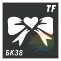 Трафарет БК38