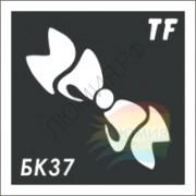 Трафарет БК37