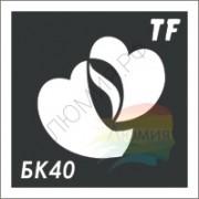 Трафарет БК40