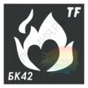 Трафарет БК42