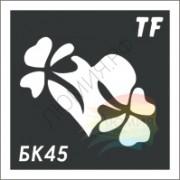Трафарет БК45