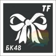 Трафарет БК48