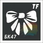 Трафарет БК47