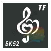 Трафарет БК52