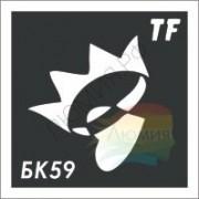 Трафарет БК59
