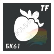 Трафарет БК61
