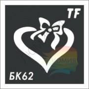 Трафарет БК62