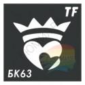 Трафарет БК63