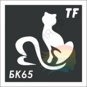 Трафарет БК65