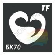 Трафарет БК70