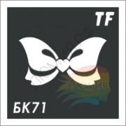 Трафарет БК71