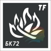 Трафарет БК72