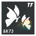 Трафарет БК73