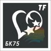 Трафарет БК75