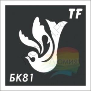 Трафарет БК81