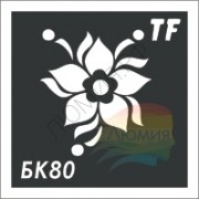 Трафарет БК80