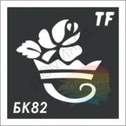 Трафарет БК82