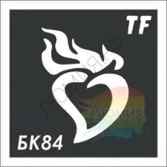 Трафарет БК84