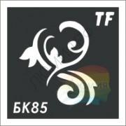 Трафарет БК85