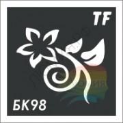 Трафарет БК98