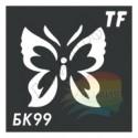 Трафарет БК99