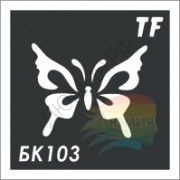 Трафарет БК103