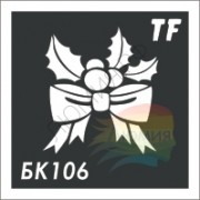 Трафарет БК106