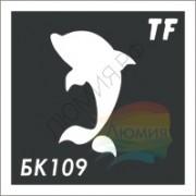 Трафарет БК109