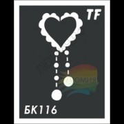 Трафарет БК116